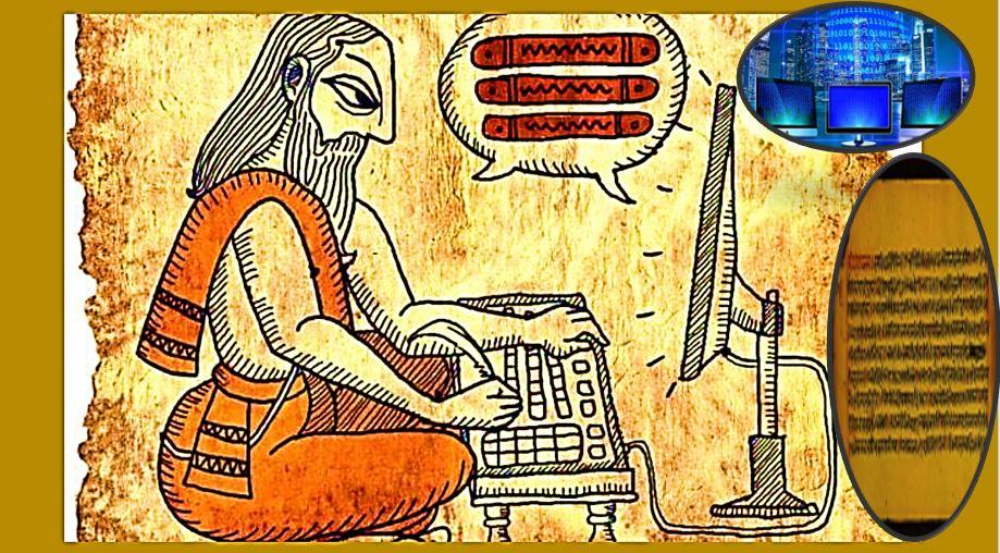 সংস্কৃত ভাষাকে কেন কম্পিউটারে প্রোগ্রাম লেখার জন্য সেরা ভাষা হিসেবে বিবেচনা করা হয়েছে কেন