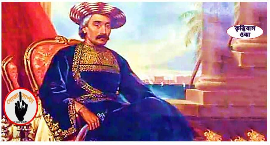 প্রিন্স দ্বারকানাথ ঠাকুর